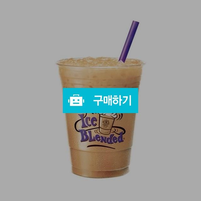 [즉시발송] 커피빈 아이스 헤이즐넛 라떼 (S) 기프티콘 기프티쇼 / 올콘 / 디비디비 / 구매하기 / 특가할인