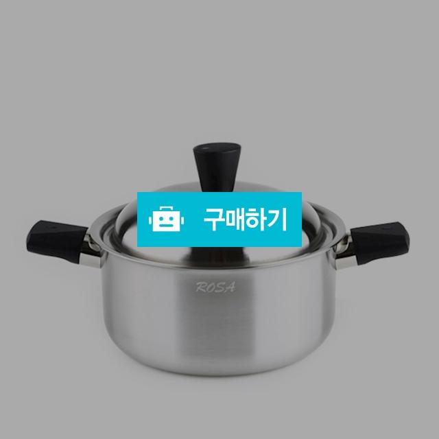 [코첸] 로사 스텐레스 냄비 양수 24cm / 키친가든 스토어 / 디비디비 / 구매하기 / 특가할인