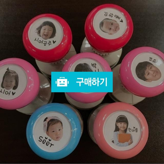포토스탬프/알림장스탬프/칭찬스탬프 / 춘춘 마켓 / 디비디비 / 구매하기 / 특가할인