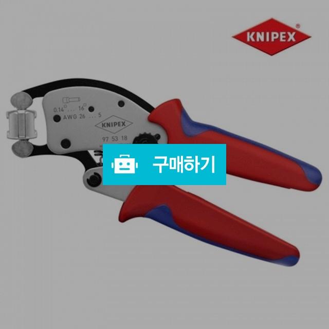 크니펙스 97-53-18 패럴압착기 (0.14~16SQ) / 신나게님의 스토어 / 디비디비 / 구매하기 / 특가할인