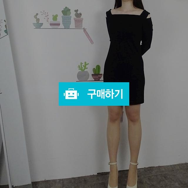 오프 숄더 슬림 미니 원피스 / 쁘레시오님의 스토어 / 디비디비 / 구매하기 / 특가할인