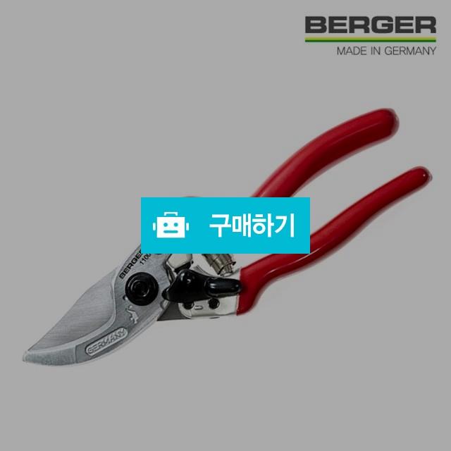 버거 전지가위 1100 (185 mm) / 신나게님의 스토어 / 디비디비 / 구매하기 / 특가할인