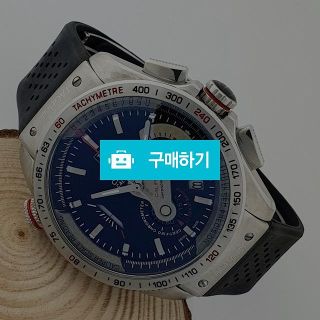 테그호이어 까레라 칼리버 호이어 01    C1 / 럭소님의 스토어 / 디비디비 / 구매하기 / 특가할인