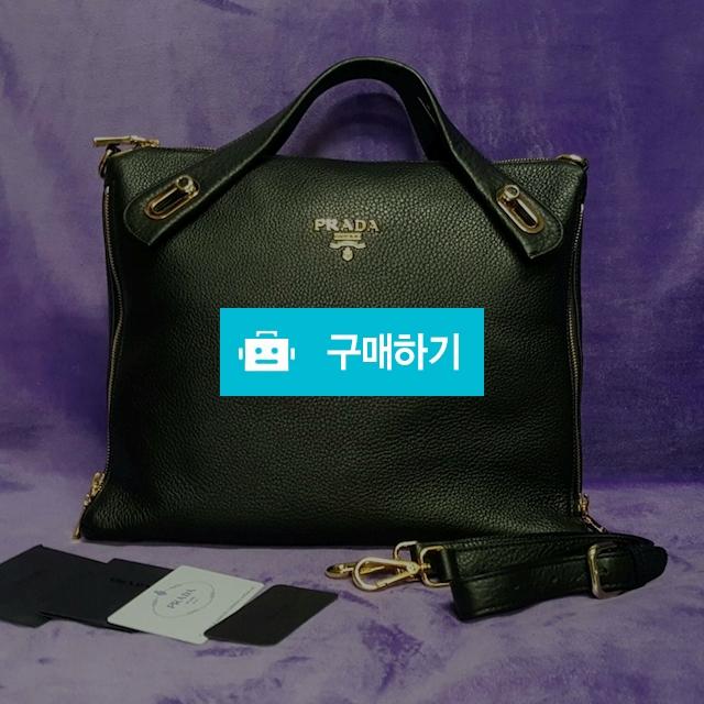 프라다 물소가죽  심포니 (메인제품)  / 럭소님의 스토어 / 디비디비 / 구매하기 / 특가할인