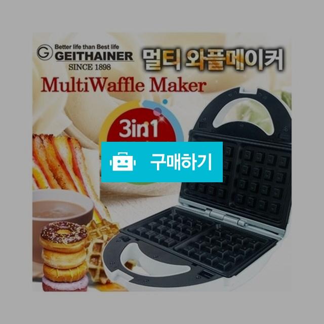 가이타이너 와플메이커 멀티형 GT-2100WM / cjo스토어 / 디비디비 / 구매하기 / 특가할인