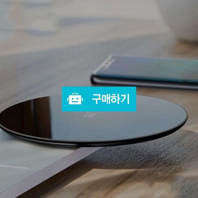 고품질 Qi 부스트업 10W 고속 무선 충천기 패드 디자인 굿 (에어팟 아이폰 삼성 갤럭시 S10 LG) / 알리캠핑님의 스토어 / 디비디비 / 구매하기 / 특가할인