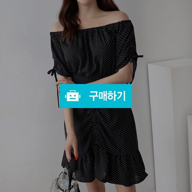 여자 도트 땡땡이 셔링 리본 오프숄더 원피스 / 옷자락 / 디비디비 / 구매하기 / 특가할인