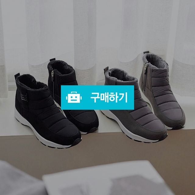 ♡특가 스노우방한화 2300 / 찌니슈님의 스토어 / 디비디비 / 구매하기 / 특가할인