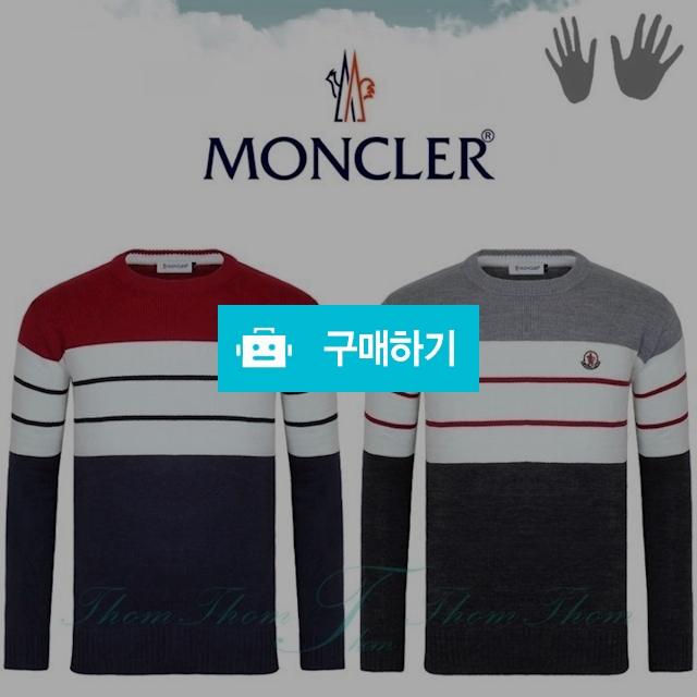 몽클레어 투 단가라 니트  / 럭소님의 스토어 / 디비디비 / 구매하기 / 특가할인