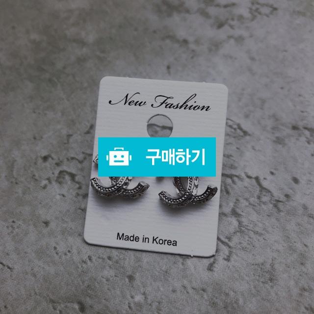 샤넬 큐빅 귀걸이 (4) / 스타일멀티샵 / 디비디비 / 구매하기 / 특가할인
