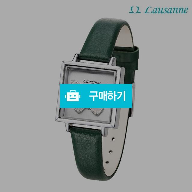 [Lausanne] 로잔 백화점입점 브랜드 여성시계 가죽시계 LN192252-WTGN 가죽밴드 / 잡화매니아님의 스토어 / 디비디비 / 구매하기 / 특가할인