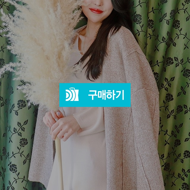 핀턱 루즈핏 울 니트 가디건 / 아임모던님의 스토어 / 디비디비 / 구매하기 / 특가할인