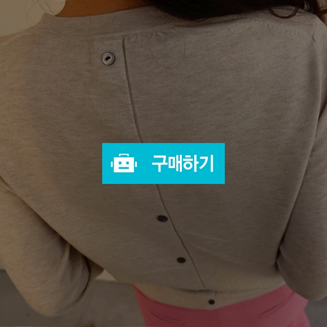 단추 절개 포인트 슬림 니트 / 옹드로이님의 스토어 / 디비디비 / 구매하기 / 특가할인