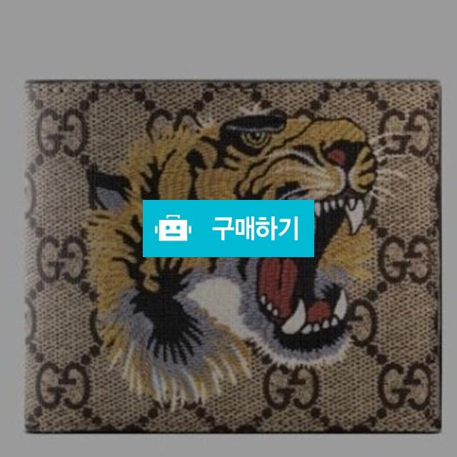 구찌 타이거 반지갑 (최상위버젼)  / 럭소님의 스토어 / 디비디비 / 구매하기 / 특가할인