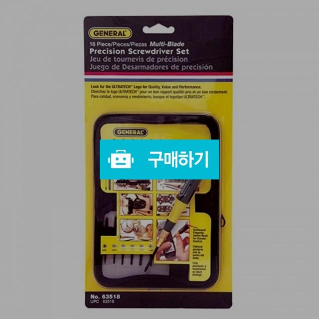 정밀드라이버 세트 63518 /시계드라이버 세트 / 신나게님의 스토어 / 디비디비 / 구매하기 / 특가할인