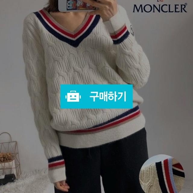 [MONCLER] 몽클레어 브이 니트  / 럭소님의 스토어 / 디비디비 / 구매하기 / 특가할인