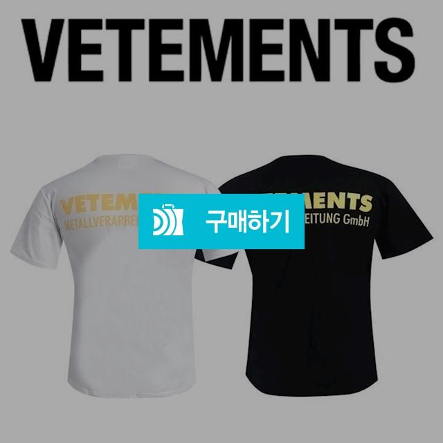[최저가 레플리카] 배트멍 19SS 옐로 로고 티셔츠 / 부띠크클로젯님의 스토어 / 디비디비 / 구매하기 / 특가할인