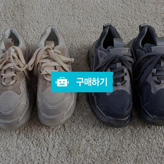 ♡특가 발렌 소가죽 스니커즈 4444 / 찌니슈님의 스토어 / 디비디비 / 구매하기 / 특가할인
