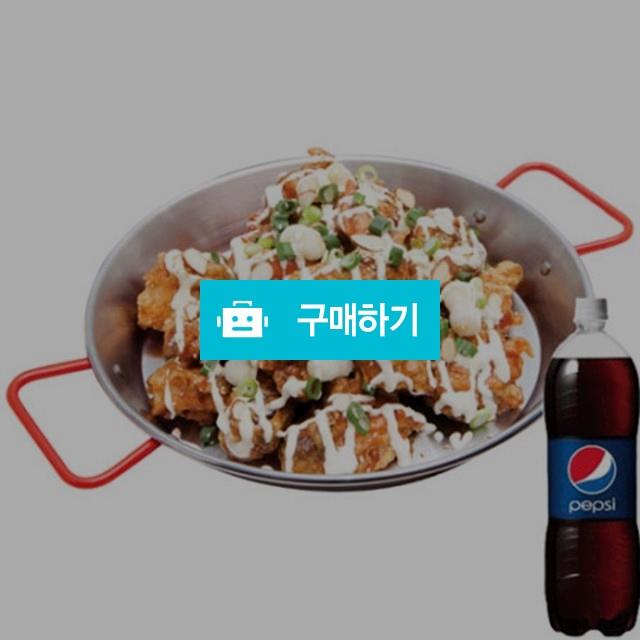 [즉시발송] 컬투치킨 간장마요 치킨 + 콜라 1.25L 기프티콘 기프티쇼 / 올콘 / 디비디비 / 구매하기 / 특가할인