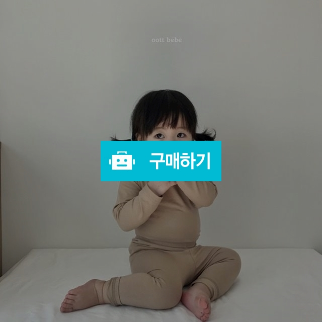 유아동 천연 모달 실내복 / 시아베베 / 디비디비 / 구매하기 / 특가할인