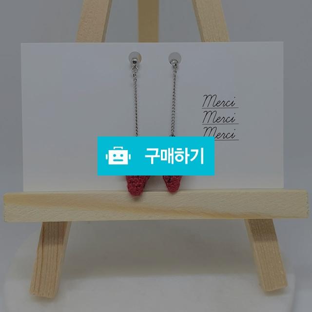 딸기귀걸이 / 햇살좋은작업실님의 스토어 / 디비디비 / 구매하기 / 특가할인