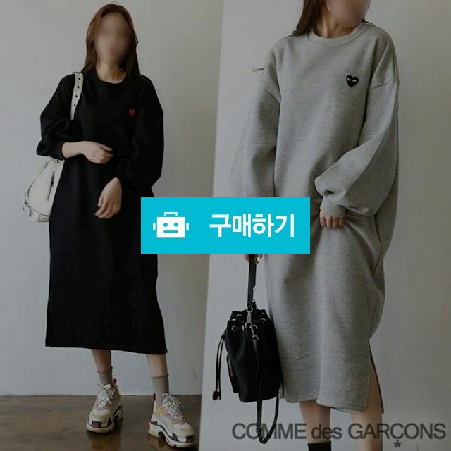 COMME des GARCONS 18FW BrandNew Fleece-lined Long-T-shirt / 럭소님의 스토어 / 디비디비 / 구매하기 / 특가할인