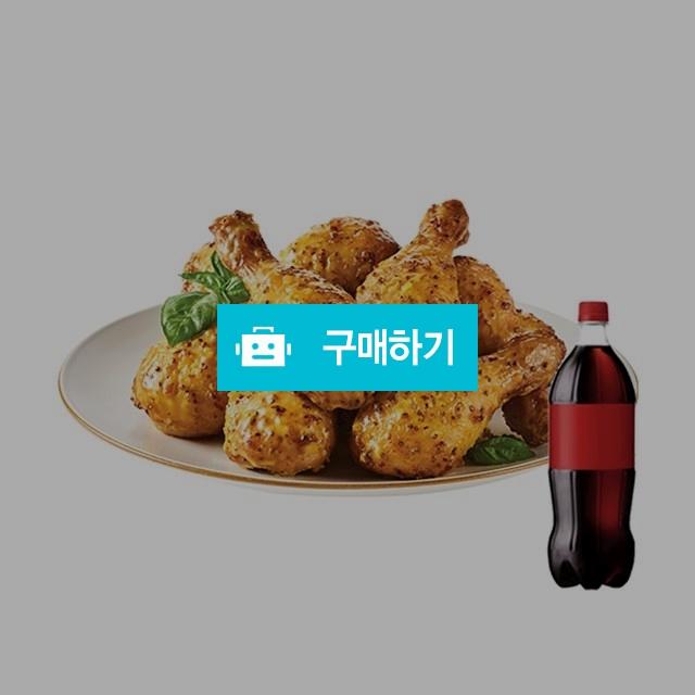 [즉시발송] 굽네치킨 굽네 허니멜로 통다리+콜라1.25L 기프티쇼 / 올콘 / 디비디비 / 구매하기 / 특가할인