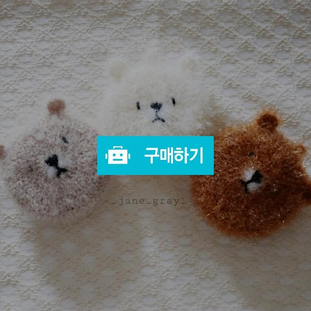 곰돌이수세미 핸드메이드수세미 / 제인그레이님의 스토어 / 디비디비 / 구매하기 / 특가할인