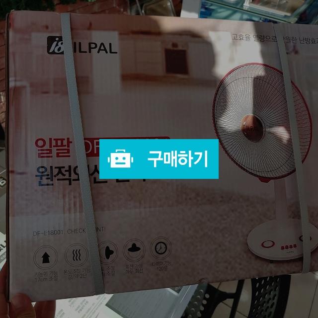 일팔 원적외선 전기 스토브(선풍기형 난로) / nmj스토어 / 디비디비 / 구매하기 / 특가할인