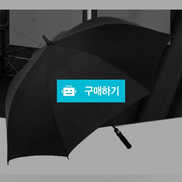 튼튼한 빅사이즈 골프우산 커플 장우산 자외선차단 접이식 우산 / 댕유마켓님의 스토어 / 디비디비 / 구매하기 / 특가할인
