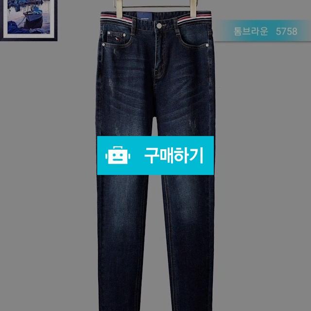 톰브라운 청바지   -C1 / 럭소님의 스토어 / 디비디비 / 구매하기 / 특가할인