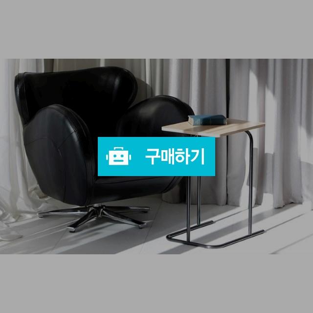 심플라인 쇼파 테이블 침대 보조 테이블 / 원찌님의 스토어 / 디비디비 / 구매하기 / 특가할인