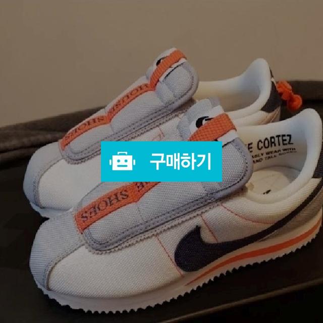 [Nike] 켄드릭 라마 코르테즈  소량입고  / 럭소님의 스토어 / 디비디비 / 구매하기 / 특가할인