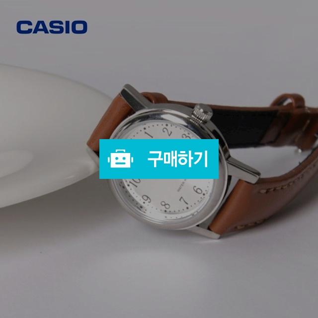 CASIO 카멜 스트랩 카시오 시계 / 파이니스트 아워 / 디비디비 / 구매하기 / 특가할인