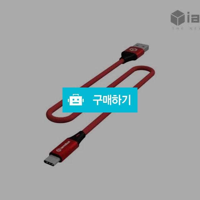 아이엠듀 시폰패브릭 C타입 고속 충전 케이블 / 아이엠듀 / 디비디비 / 구매하기 / 특가할인