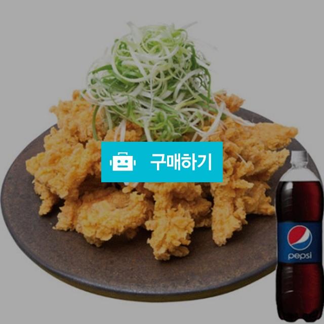 [즉시발송] 컬투치킨 순살파닭 치킨 + 콜라1.25L 기프티콘 기프티쇼 / 올콘 / 디비디비 / 구매하기 / 특가할인