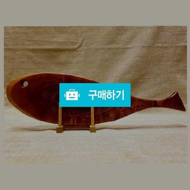 물고기 빵트레이 / 응공공방님의 스토어 / 디비디비 / 구매하기 / 특가할인