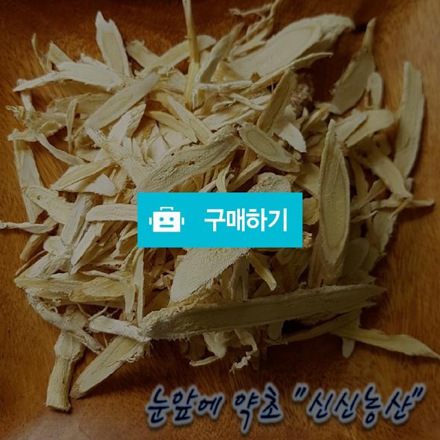 국산 황기(제천황기) 270g / 신신농산님의 스토어 / 디비디비 / 구매하기 / 특가할인