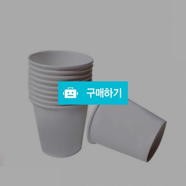 디포원 종이컵 1박스 1000개 / 디포원 / 디비디비 / 구매하기 / 특가할인