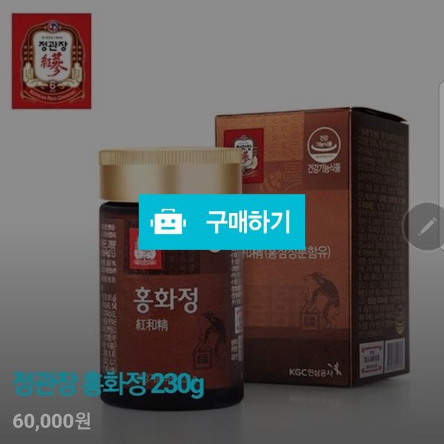정관장 홍화정 230g / 콩이마트님의 스토어 / 디비디비 / 구매하기 / 특가할인