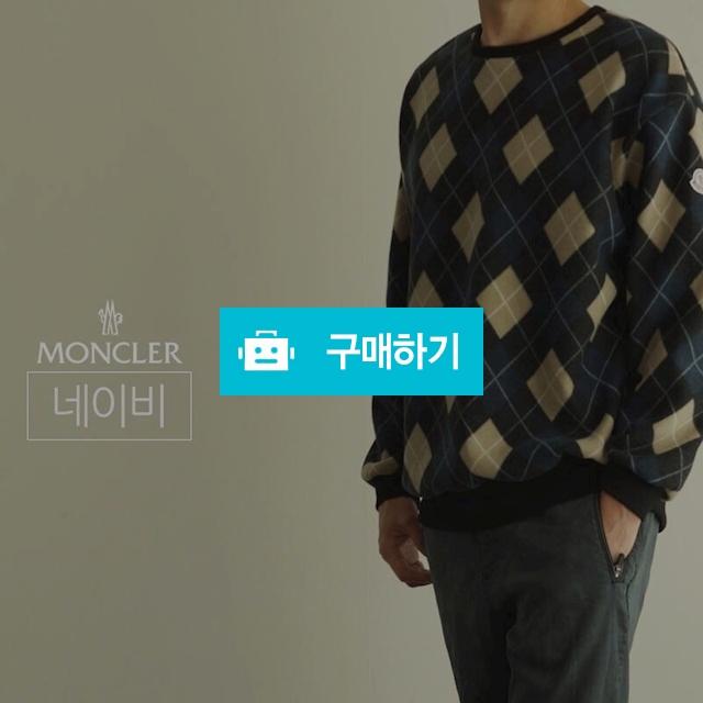 몽클레어 아가일 맨투맨 / 럭소님의 스토어 / 디비디비 / 구매하기 / 특가할인
