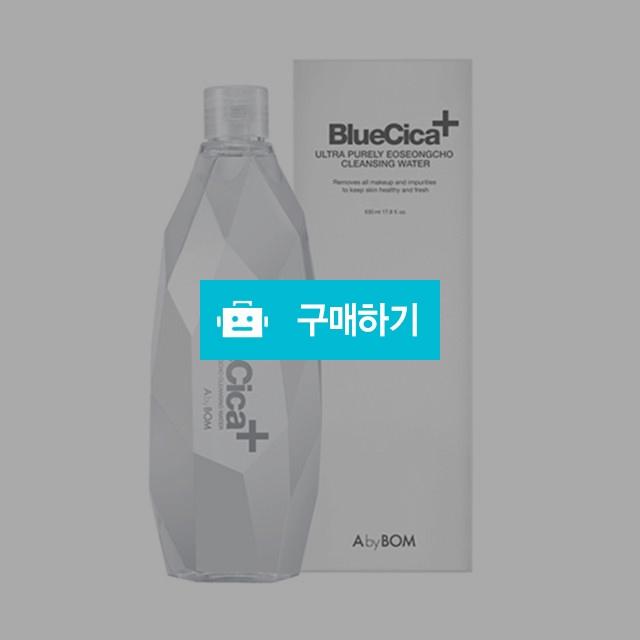 블루 시카 울트라 퓨어리 어성초 클렌징 워터 500개 한정판(530ml) A070 / 에이바이봄님의 스토어 / 디비디비 / 구매하기 / 특가할인