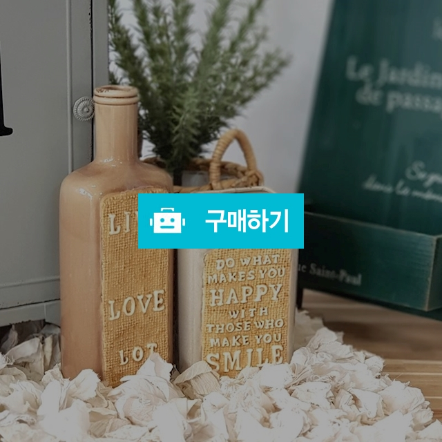 러브&해피 보틀 / 코코홈(홈데코소품) / 디비디비 / 구매하기 / 특가할인