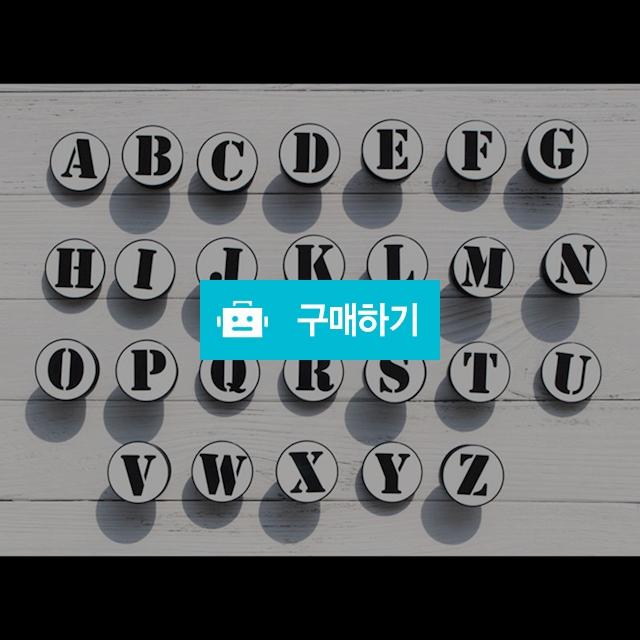 알파벳 스마트톡 / 케이스앤샵 / 디비디비 / 구매하기 / 특가할인