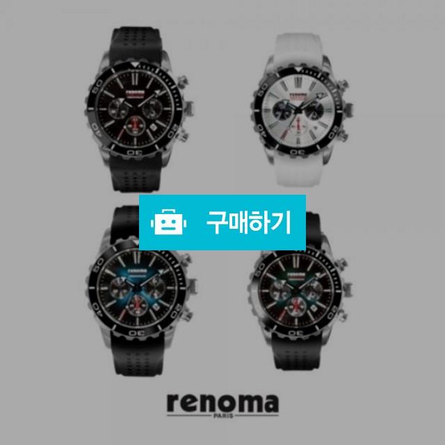레노마 방수200M 다이버시계 RE-550 / 잡화매니아님의 스토어 / 디비디비 / 구매하기 / 특가할인