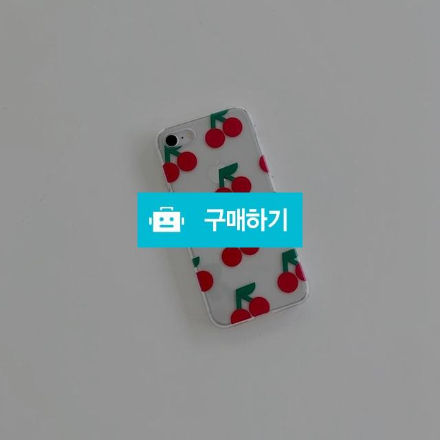 아이폰 체리 젤리 케이스  / 플레른님의 스토어 / 디비디비 / 구매하기 / 특가할인