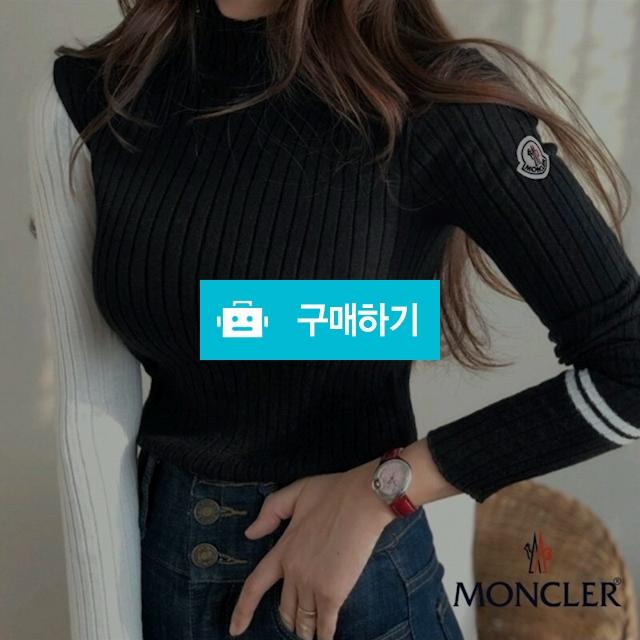 [MONCLER] 몽클레어 언발소매 니트  / 럭소님의 스토어 / 디비디비 / 구매하기 / 특가할인