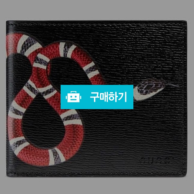 구찌 18SS 스네이크 블랙 반지갑  / 럭소님의 스토어 / 디비디비 / 구매하기 / 특가할인