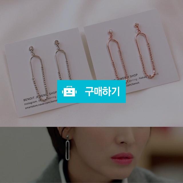 베노잇 2color 실버92.5 남자친구 송혜교 차수현 귀걸이 오발 큐빅 이어링 고급스러운 세련된 포인트 트 / 베노잇 / 디비디비 / 구매하기 / 특가할인