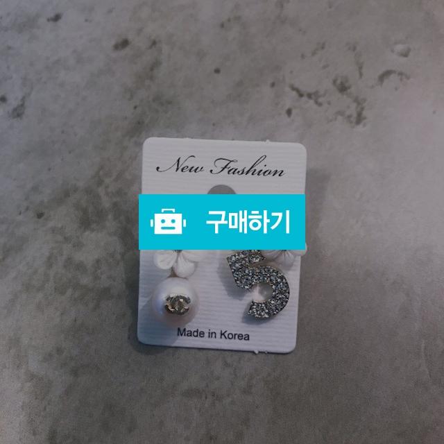 샤넬 NO.5 플라워 귀걸이  (4) / 스타일멀티샵 / 디비디비 / 구매하기 / 특가할인